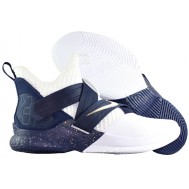 LEBRON SOLDIER XII SFG